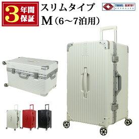 スーツケース キャリーケース Mサイズ おしゃれ アルミ フレーム スリム ハードケース 大型 大容量 キャリーバッグ 軽量 丈夫 ビジネス 海外 旅行 留学 SUITCASE 76L 22016-AF-M キャッシュレス 消費者還元 5% 還元