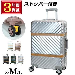 スーツケースキャリーケースキャリーバッグおしゃれMサイズフレーム軽量