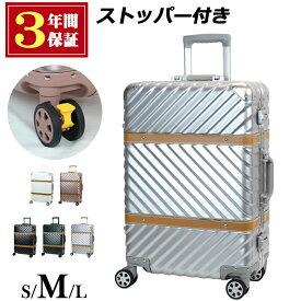 【ポイント+15倍】スーツケース Mサイズ キャリーバッグ 軽量 丈夫 アルミ フレーム おしゃれ かっこいい 4輪 60L ブラック シルバー グリーン ピンク ホワイト 80005-AM