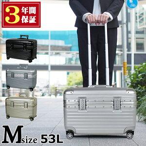 スーツケース キャリーケース Mサイズ おしゃれ 軽量 丈夫 パイロットケース アルミ フレーム BOX ハードケース ビジネス キャリーバッグ 出張 海外 旅行 留学 SUITCASE 32L