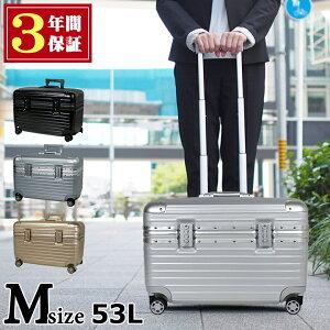 スーツケース キャリーケース Mサイズ おしゃれ 軽量 丈夫 パイロットケース アルミ フレーム BOX ハードケース ビジネス キャリーバッグ 上開き 出張 海外 旅行 留学 SUITCASE 32L