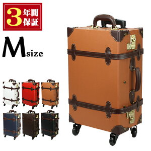 スーツケース Mサイズ トランクケース キャリーバッグ かわいい キャリーケース 1泊 2泊 3泊用 軽量 機内持ち込み 一部可 4輪 修学旅行 軽い レトロ バッグ 旅行 メンズ レディース おしゃれ