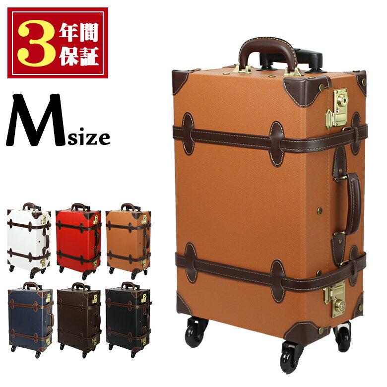【送料無料 3年保証】スーツケース Mサイズ キャリーバッグ かわいい キャリーケース 1泊 2泊 3泊用 軽量 機内持ち込み 一部可 4輪 修学旅行 軽い バッグ 旅行 メンズ レディース おしゃれ 女子 トランクケース 旅行かばん あす楽
