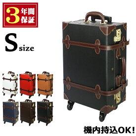 スーツケース Sサイズ キャリーバッグ 機内持ち込み可 LCC 1日 2日用 軽量 キャリーケース 1泊 2泊用 かわいい 修学旅行 トランクケース 旅行かばん 女子旅 トラベル 4輪 送料無料 あす楽