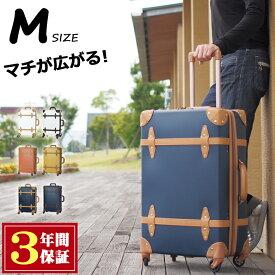 スーツケース キャリーケース キャリーバッグ かわいい M 軽量 キャリーケース おしゃれ レディース 拡張 レトロ トランク ケース 4輪 TSAロック ファスナー 2〜5日 55083-M