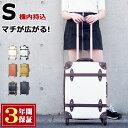 スーツケース キャリーケース キャリーバッグ かわいい 機内持ち込み S 軽量 キャリーケース おしゃれ レディース 拡張 レトロ トランク ケース 4輪 TSAロック ファスナー 1〜3日 55082-S