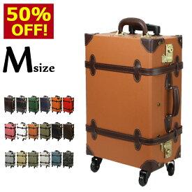 【半額】スーツケース Mサイズ キャリーバッグ かわいい キャリーケース 1泊 2泊 3泊用 軽量 機内持ち込み 一部可 4輪 修学旅行 軽い バッグ 旅行 メンズ レディース おしゃれ 女子 トランクケース 旅行かばん 送料無料 あす楽