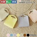 マスクケース 抗菌 日本製 持ち運び おしゃれ かわいい マスク ケース マスクポーチ 収納ケース 携帯用 仮置き ケース…