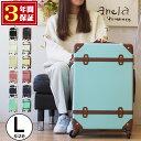 キャリーケース 可愛い Lサイズ スーツケース おしゃれ レディース 軽い ハードケース 軽量 丈夫 大型 おすすめ 女性 …