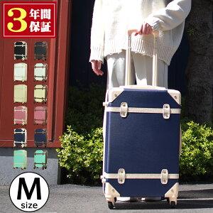 【ポイント+15倍】キャリーケース Mサイズ かわいい スーツケース おしゃれ レディース キャリーバッグ おすすめ 軽い 女性 ハードケース YKK ファスナー 軽量 丈夫 4輪 修学旅行 卒業旅行 女