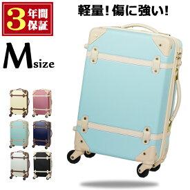 スーツケース キャリーバッグ かわいい M 軽い おしゃれ レディース ハードケース 軽量 丈夫 4輪 キャスター TSAロック 33L ファスナー エンボス 80002-M