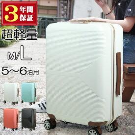 【ポイント+15倍】スーツケース キャリーケース かわいい L 軽い おしゃれ レディース ハードケース キャリーバッグ 軽量 修学旅行 卒業旅行 海外 TSA 38L ファスナー エンボス 80022-L キャッシュレス 消費者還元 5% 還元