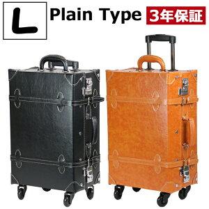 キャリーケース スーツケース L 軽量 トランク ケース アンティーク ビジネス 出張 おしゃれ レディース かわいい 4輪 キャスター 3泊 4泊 大型 キャリーバッグ 修学旅行 国内旅行 TSA 旅行かば