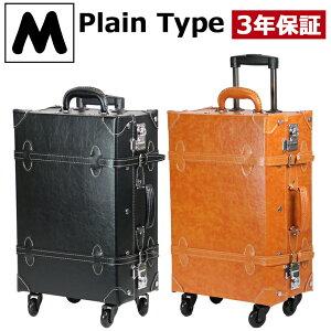 キャリーケース スーツケース M トランク ケース レトロ アンティーク 軽量 機内持ち込み一部可 かわいい おしゃれ レディース メンズ 4輪 1泊 2泊 3泊 無料受託手荷物 人気