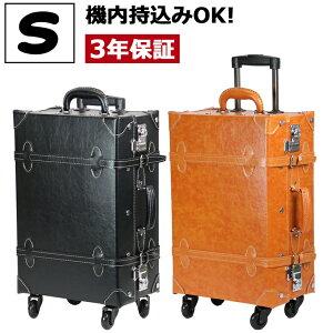 スーツケース キャリーバッグ 機内持ち込み トランク ケース レトロ アンティーク かわいい 軽量 S おしゃれ レディース メンズ 小型 1日 2日 3日 TSA 旅行かばん 人気 4輪