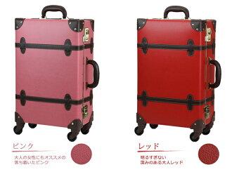 MOI ERG   Rakuten Global Market: MOIERG Vintage Trolley Luggage ...