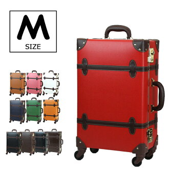 """攜帶袋我突然成為游泳的旅程""""4 輪攜帶箱來預組裝的尺寸 M'"""