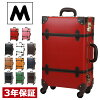 클래식 캐리어 가방 트렁크 가방 콤 비 타입 M 사이즈