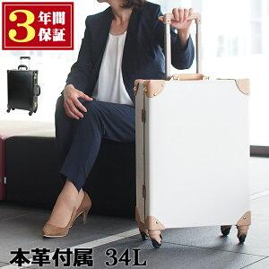 【ポイント+15倍】キャリーケース ビジネス スーツケース トランクケース Mサイズ 軽量丈夫 キャリーバッグ 1泊 2泊 3泊 本革 旅行 旅行かばん 機内持ち込み不可 2輪 あす楽 送料無料 3年保証