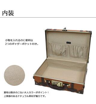 修学旅行かわいい軽量クラシックミニトランクケーススーツケースコンビタイプ
