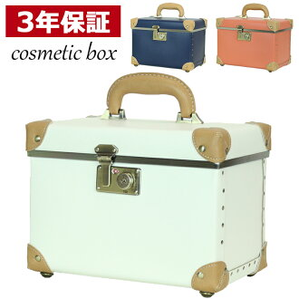 M size vanity, vanity hair & beauty makeup box