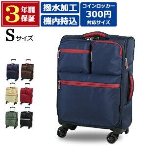 キャリーバッグ Sサイズ 軽量 ソフト キャリーケース おしゃれ レディース 機内持ち込み ソフトキャリー 撥水 4輪 コインロッカーサイズ 軽い スーツケース ソフト ケース ナイロン 旅行かば