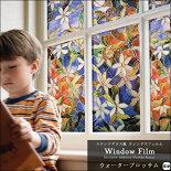 《即納可》[着後レビューでウォールステッカーをプレゼント]おしゃれなステンドグラス風の窓飾りシートウィンドウフィルム/●ウォーターブロッサム/レギュラー【WFSP03】[約幅60cm×高さ91cm]紫外線カット・防カビ加工