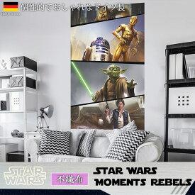 《即日出荷》 ドイツ製インポート壁紙 【VD-026】Star Wars Moments Rebels[輸入壁紙 デザイン おしゃれ 輸入 海外 外国 不織布 壁紙 クロス のり付き DIY リフォーム ディズニー スターウォーズ ヨーダ R2-D2 C-3PO 内装 カルトナージュ だまし絵 友安製作所]