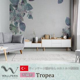 [キャッシュレス5%還元対象] 《即日出荷》 トルコ製壁紙 WALLPERA【2712-001】Tropea[輸入壁紙 デザイン おしゃれ 不織布 壁紙 クロス のりなし DIY リフォーム 撮影 店舗 装飾 インテリア 内装 インダストリアル ヴィンテージ ブルー 紫陽花 大人 かわいい]