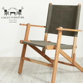 フォールディングウッドチェア 家具 チェア 椅子 イス 木製 インテリア アウトドア グランピング ベランピング 折りたたみチェア カーミットチェア ウッドフレーム キャンプ BBQ リビングチェア 折りたたみ椅子