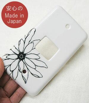 おしゃれなスイッチカバー・コンセントカバー/カラーズ陶器製スイッチプレート/●ベリー「角型」/1穴・3穴&コンセント・ワイド型から選べます。ネジ付き《即納可》[陶器コンセントプレートリフォームDIY日本製アンティーク][カーテンインテリア通販MOIS]