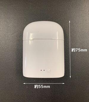 Bluetoothイヤホンワイヤレスブルートゥース両耳充電ケース付きシンプル小型かわいいヘッドセットイヤフォン音楽通話電話コードレス内蔵マイクスポーツランニング高音質iPhoneAndroidiOSスマホ対応日本語説明書付き簡単ペアリング