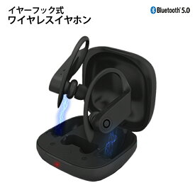 Bluetooth イヤホン 自動ペアリング 充電収納ケース 長時間 Bluetooth 5.0 高音質 重低音 両耳 片耳 完全ワイヤレス ヘッドセット マイク付き 通話 マグネット カナル型 防水 スポーツ ブルートゥース イヤホン iPhone 11 X 7 8 Plus SONY Android対応 日本語説明書付き