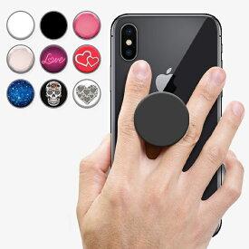 スマホスタンド グリップトック スマホグリップ グリップホルダー grip tok スマホリング 収縮 シンプル スタンド ホルダー 落下防止 オーダーメイド 注文制作 oem 携帯スタンド Galaxy iPhone X XS Max 8 7 SE 6S 6 plus Xperia タブレット iPad スマートフォン 車載