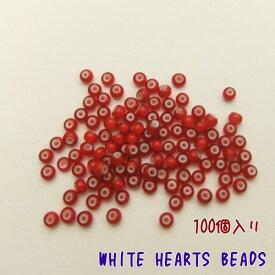 追跡可能メール便発送 ホワイトハーツビーズ3,5mm 100粒 レッド ホワイトハートビーズ ガラスビーズインディアンジュエリー ネイティブ系ビーズ タンゴローズ アクセサリー制作 ハンドメイド WHITE HEARTS BEADS 3,5mm前後のスモールビーズです!