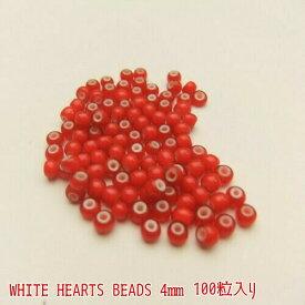 追跡可能メール便発送! ホワイトハーツビーズ4,0mm 100粒 レッド ターコイズ ホワイトハートビーズ ガラスビーズインディアンジュエリー ネイティブ系ビーズ タンゴローズ アクセサリー制作 ハンドメイド WHITE HEARTS BEADS 4mm前後のスモールビーズです!