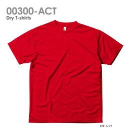 Glimmer【グリマー】ドライTシャツ【4L-5L】