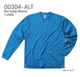 Glimmer【グリマー】ドライロングスリーブTシャツ【SS-LL】