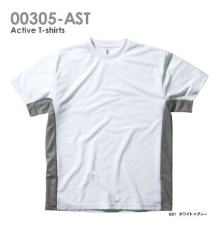 一絲活躍的 t 恤