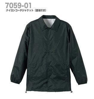 聯合的軍訓尼龍教練夾克 (內襯)