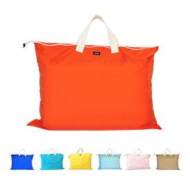 お昼寝布団バッグ (無地) お布団バック お昼寝布団袋 ファスナー付き 撥水