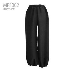 よさこい パンツ ズボン ソーラン 『マシュールのよさこい裾絞りパンツ』【大人用】