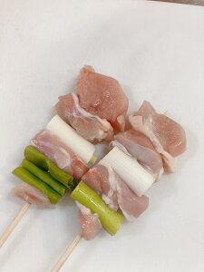 焼鳥 焼き鳥 やきとり 冷凍 串焼楽酒MOJA 奥州いわい鶏使用 ねぎま串 2本セット 単品販売 お弁当 おつまみ 国産 BBQ お家 グルメ