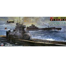 1/700 日本海軍潜水艦 伊13&伊14