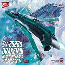 """1/72 Sv-262Ba ドラケン3ボーグ機/ヘルマン機""""マクロスΔ"""""""