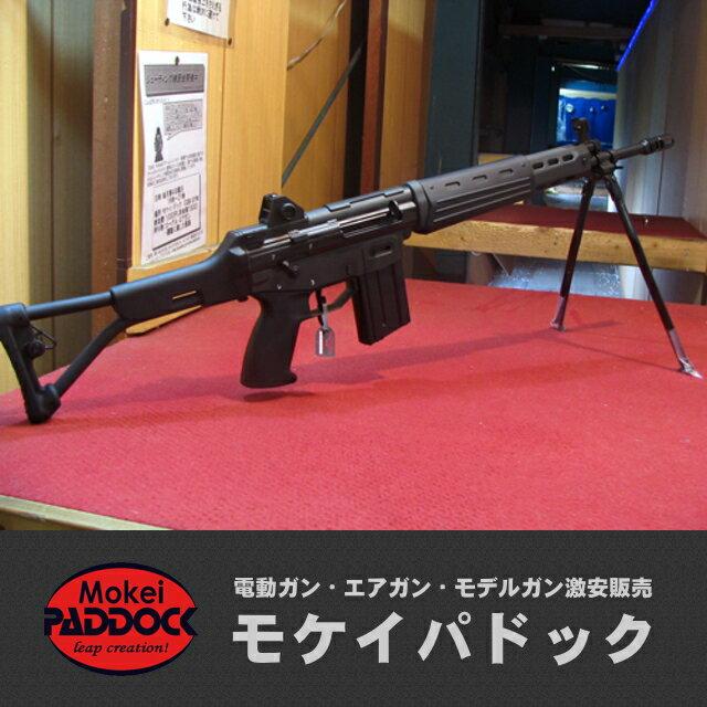 東京マルイ 89式5.56mm小銃〈折曲銃床式〉 電動ガン スタンダードタイプ
