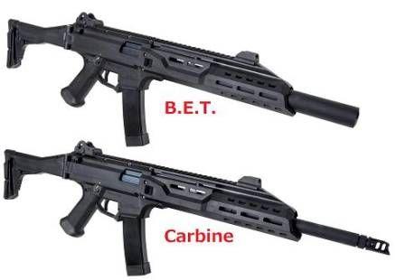 CZ Scorpion EVO 3  A1 カービン/B.E.T.カービン