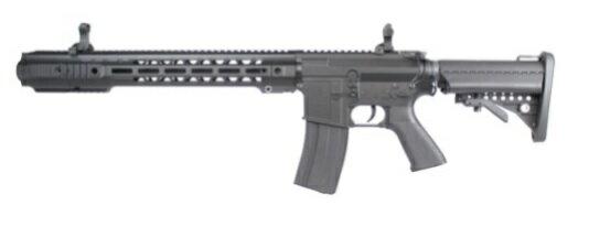 AD Salient Arms M4 GRY 16.5インチカスタム