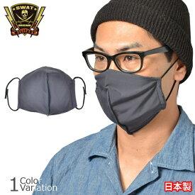 ストレッチ クールドライ マスク  WOLFGRAYカラー CORDURA 接触冷感 吸水速乾 洗って使える 日本製
