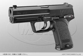 東京マルイガスブローバックハンドガン H&K USP【エントリーでP10倍】